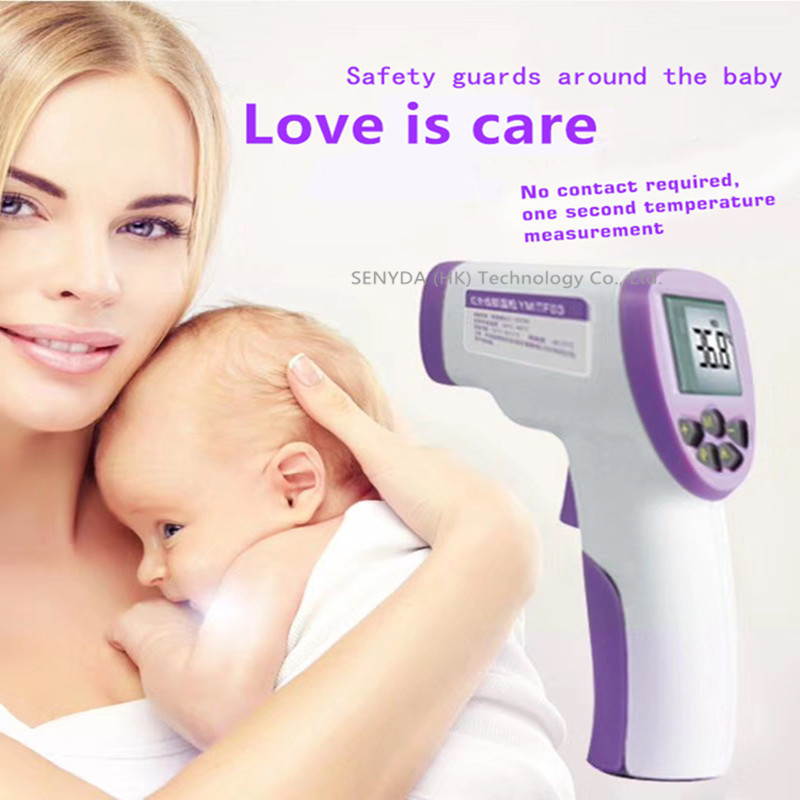 High accuracy non-contact infrared forehead thermometer