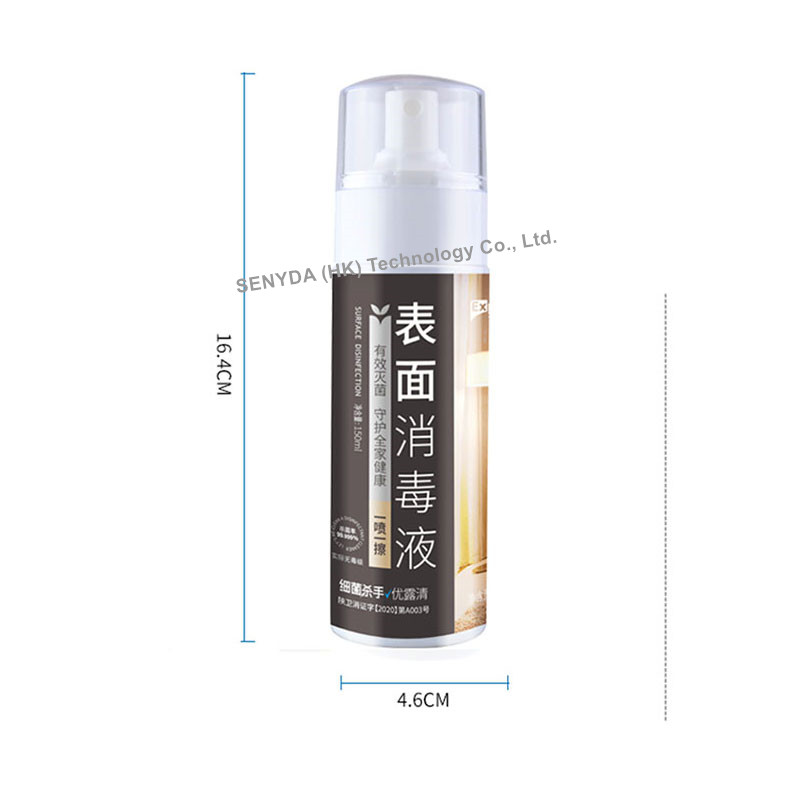 Portable alcohol free hands disinfectant surface antibacterial disinfectant